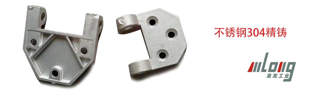专业的不锈钢铰链生产厂家
