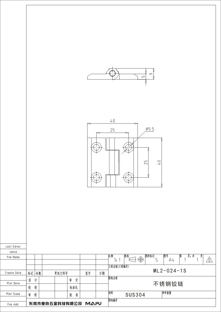重型柜门铰链图纸