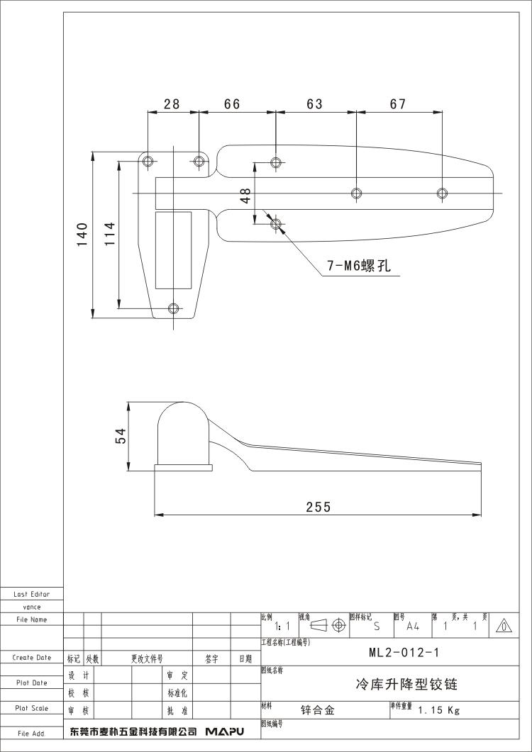 重型冷冻库门铰链生产厂家