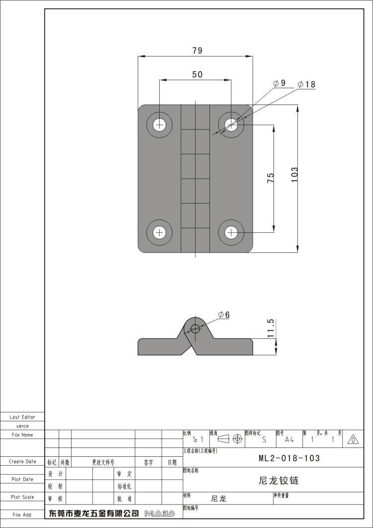 四角平面尼龙合页生产厂家