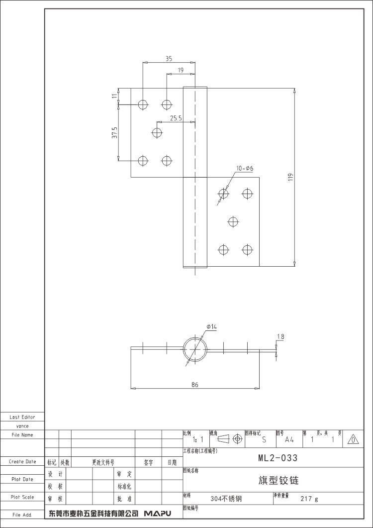 可拆卸式子母合页生产厂家