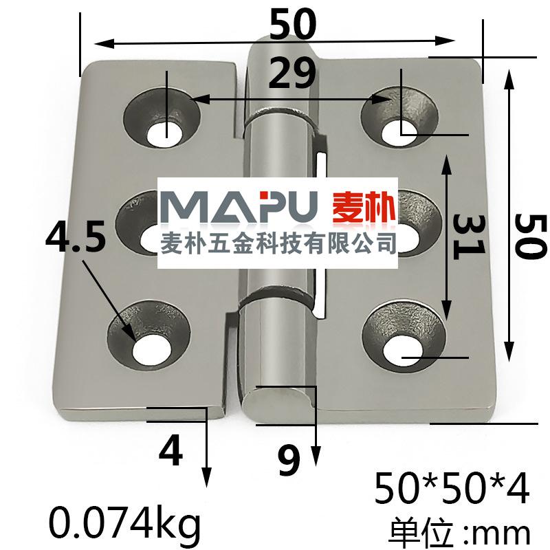 有关工业焊接用重型铰链的图片